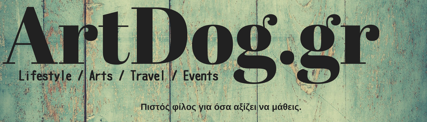 Artdog.gr